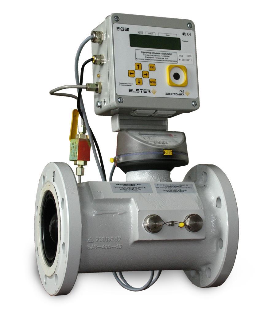 Счетчики газа СГ-16МТ и РСГ (промышленные) от компании Газовик